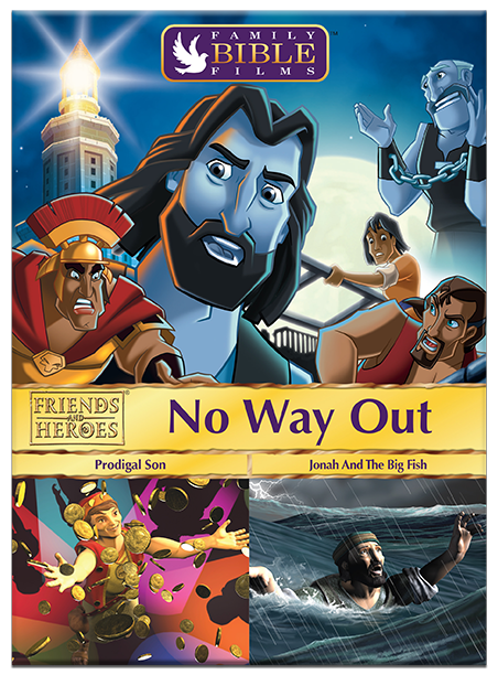 Now Way Out Video Lesson