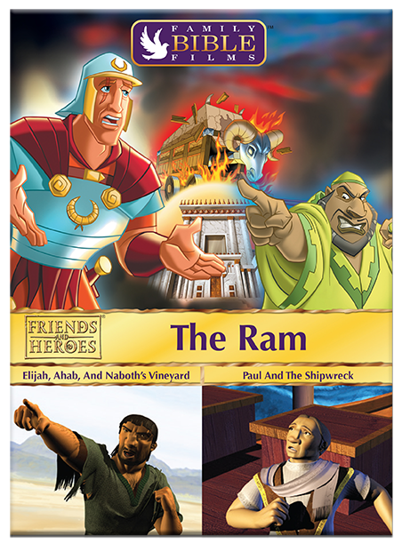 The Ram video lesson