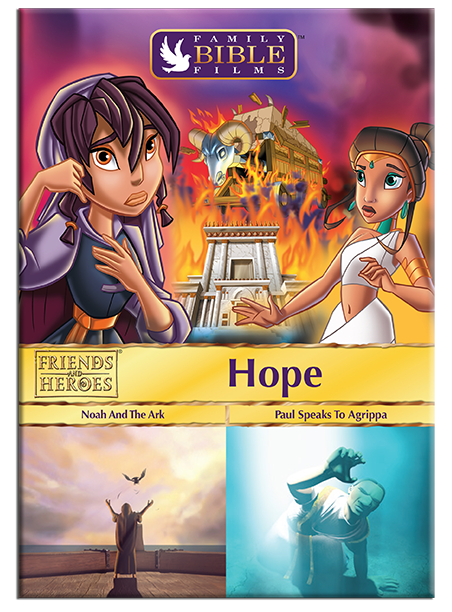 Hope video lesson